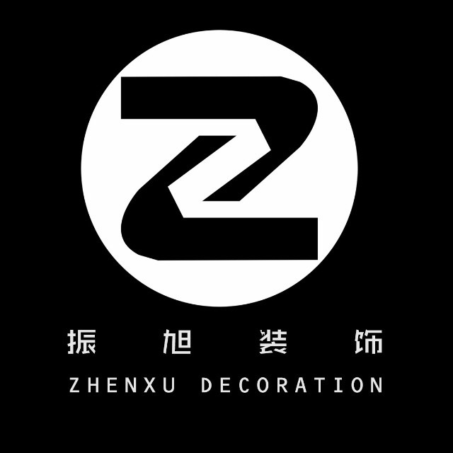 重庆振旭装饰工程有限公司